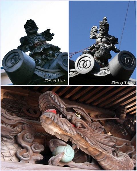 円光寺の瓦と龍