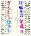 senbatsu_image.jpg
