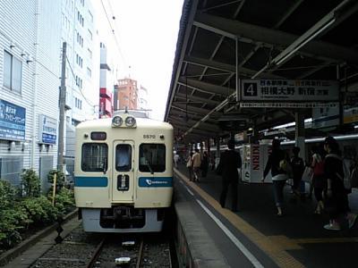 20090706000101