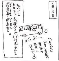 2009-02-06-01.jpg