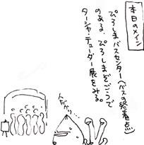 2009-02-06-02.jpg