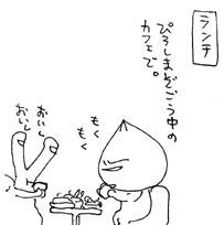 2009-02-06-03.jpg