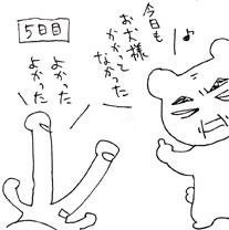 2009-02-22-002.jpg