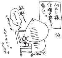 2009-02-23-01.jpg