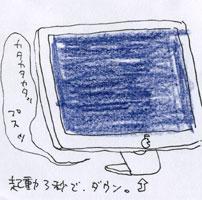 2009-02-23-03.jpg