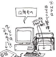 2009-02-25-12.jpg