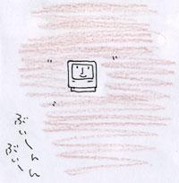 2009-02-25-14.jpg