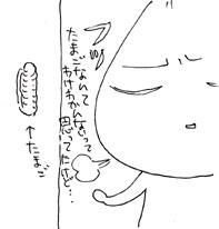 2009-02-27-02.jpg