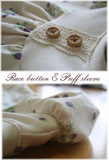 buttonrace_20100608052525.jpg