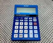 20070209222012.jpg