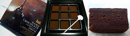 バンビ生チョコレート
