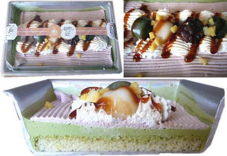 宇治抹茶と小倉のスコップケーキ