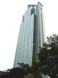 WTCコスモタワー