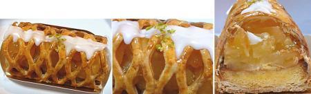 林檎のパイ