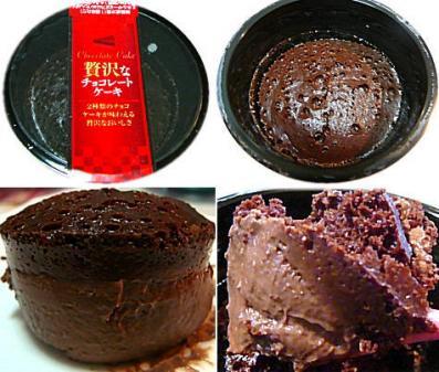贅沢なチョコレートケーキ