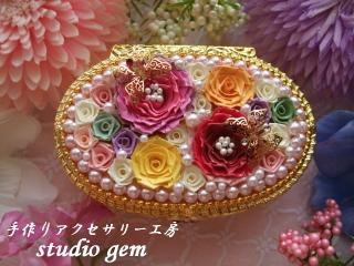 ロザフィ宝石箱