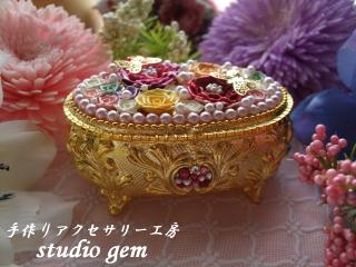 ロザフィー宝石箱