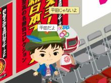 ryuのブログ