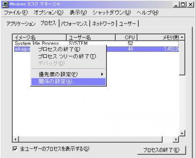 ss0032.jpg