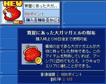 Maple0000062.jpg
