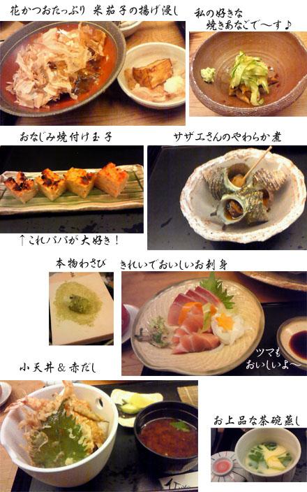 ひろみち21.12