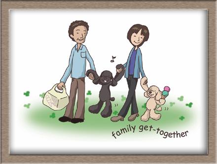 goekoji_familyのコピー