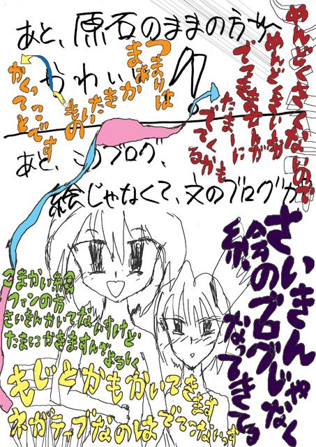 100425b4.jpg