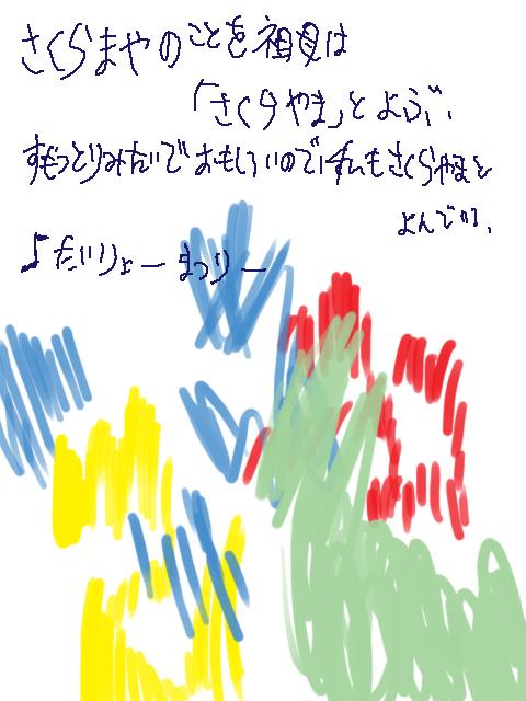 100508b7.jpg