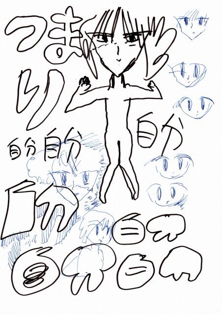 s-npi053.jpg