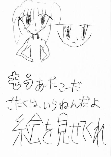 s-npi066.jpg