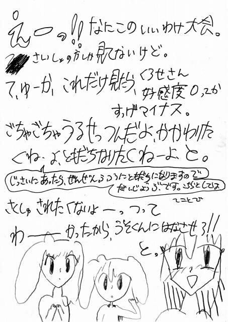 s-npi073.jpg