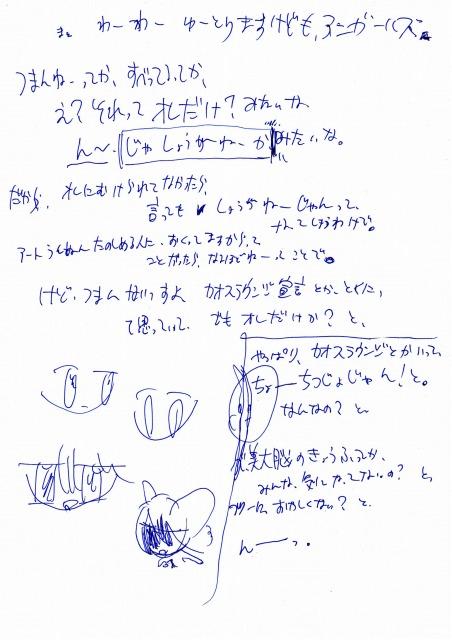 s-npi098.jpg