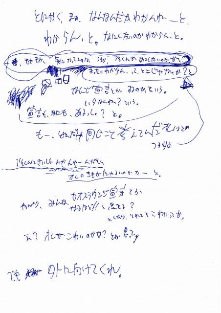 s-npi099.jpg