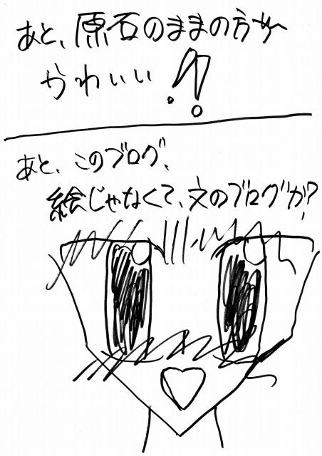s-npi115.jpg