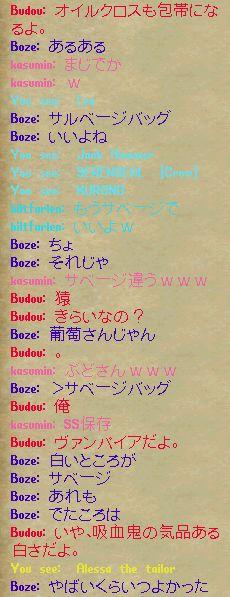 kipshopkuma03.jpg
