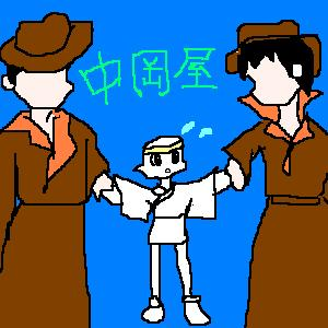 nakaokaya.jpg