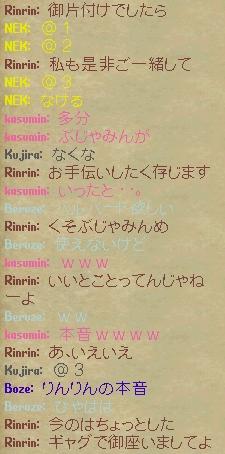 omihusinsya02.jpg