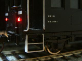DSCF6286.jpg