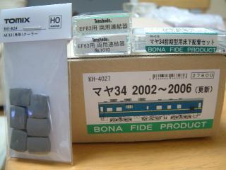 DSCF6443.jpg