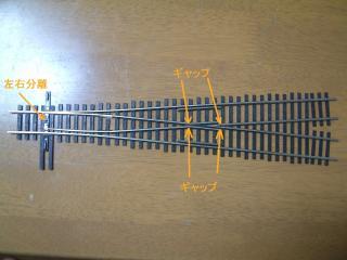 DSCF7189-1.jpg