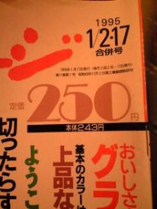 20090112184316