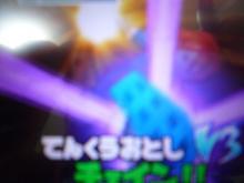 010_convert_20111212164424.jpg