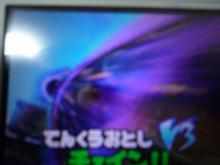 011_convert_20111212164521.jpg