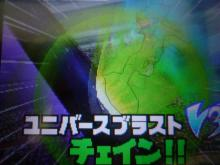 013_convert_20111211114128.jpg