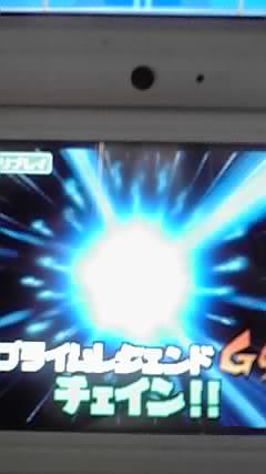 11-11-08_010.jpg