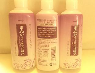 米ぬか化粧水