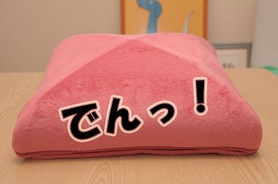 ピンクですが・・・^^;