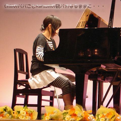ピアノ発表会2009年4月
