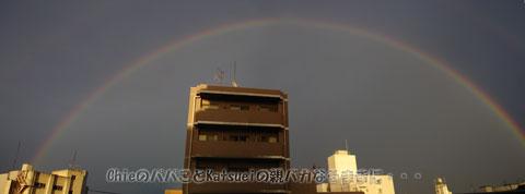 虹 東京都北区 2009-07-27