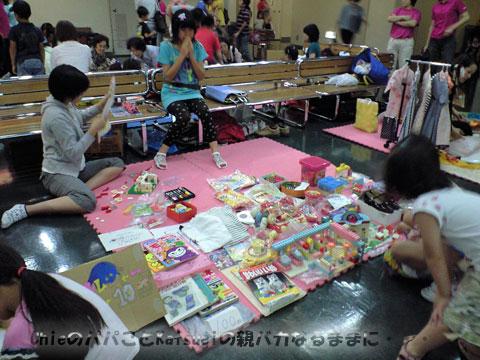 こどもの城フリーマーケット2009-09-23